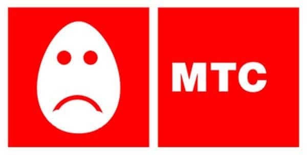 проблемы со связью мтс