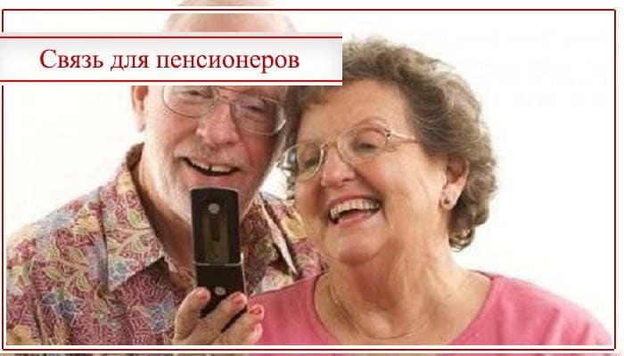 тарифы мтс челябинская область