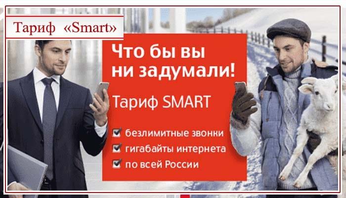 тарифы мтс спб и ленинградской области 2017