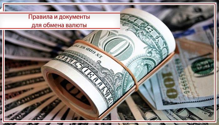 курс доллара в мтс банке на сегодня