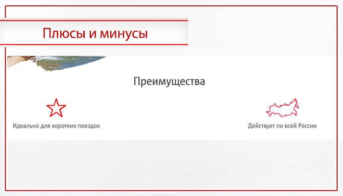 мтс домашний пакет россия