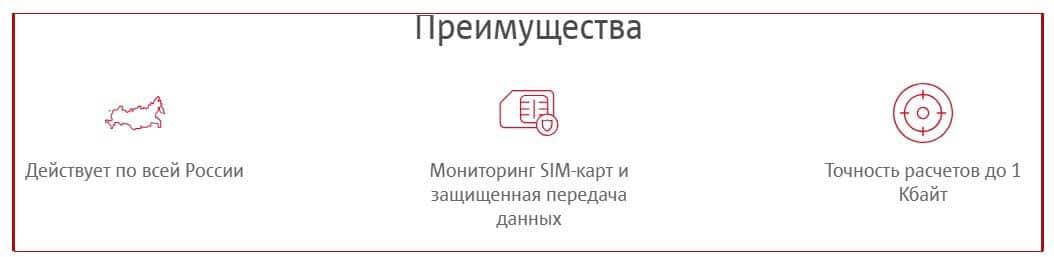 мтс тариф телематика 85 starline описание