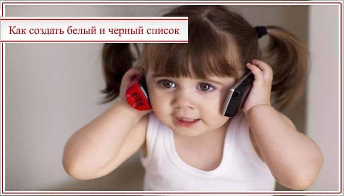 позвонить за счет абонента мтс