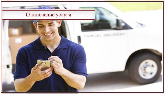 мобильные сотрудники мтс вход главная