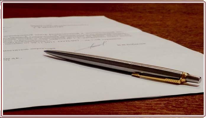 договор на оказание услуг связи мтс