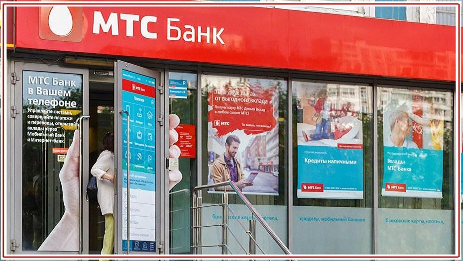 как досрочно закрыть кредит в мтс банке