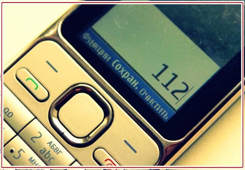как с мобильного позвонить в полицию с мтс
