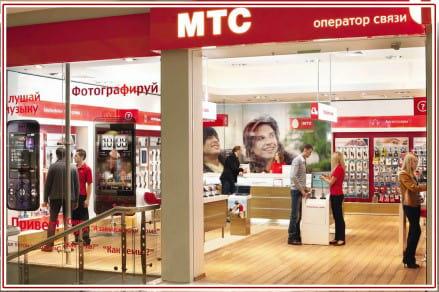 мтс контактный центр