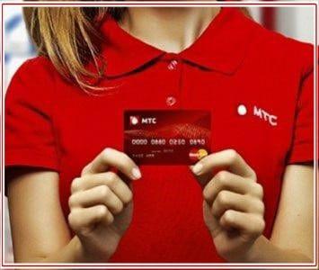 мтс деньги кредитная карта оформить заявку онлайн