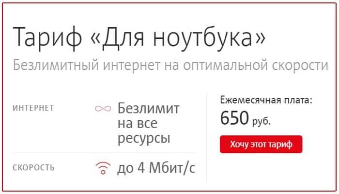 мтс волгоград официальный сайт каталог телефоны